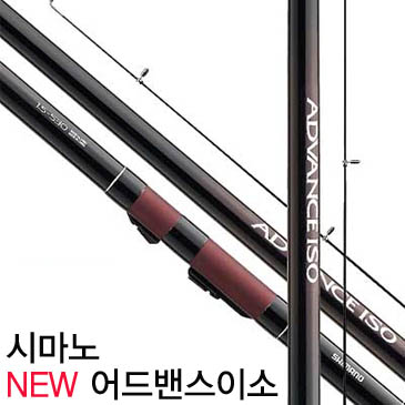 시마노 NEW 어드밴스이소 / 초경량릴대/입문자용 베스트 상품/윤성정품